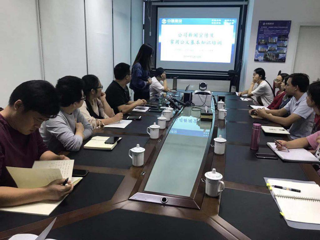 2019-10-28广东分公司会议室1