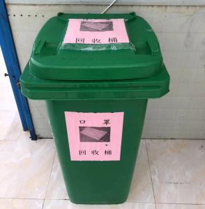 废弃口罩专用桶1